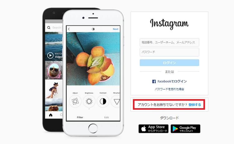 instagram-touroku1