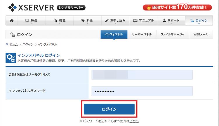 add-domain2