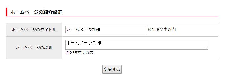 fc2-syoukai