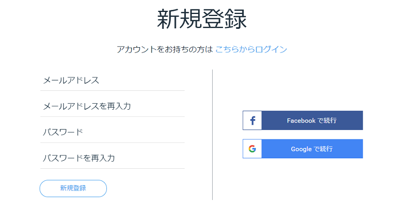 wix-start1