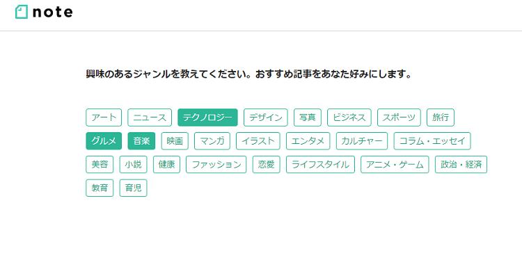 notesakusei-3