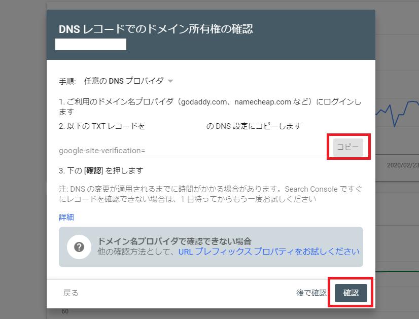search console-2