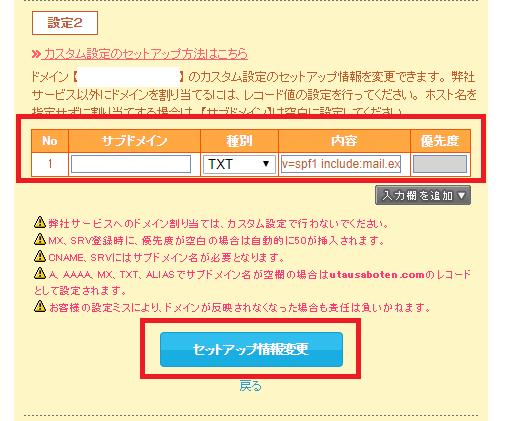 search-console-3