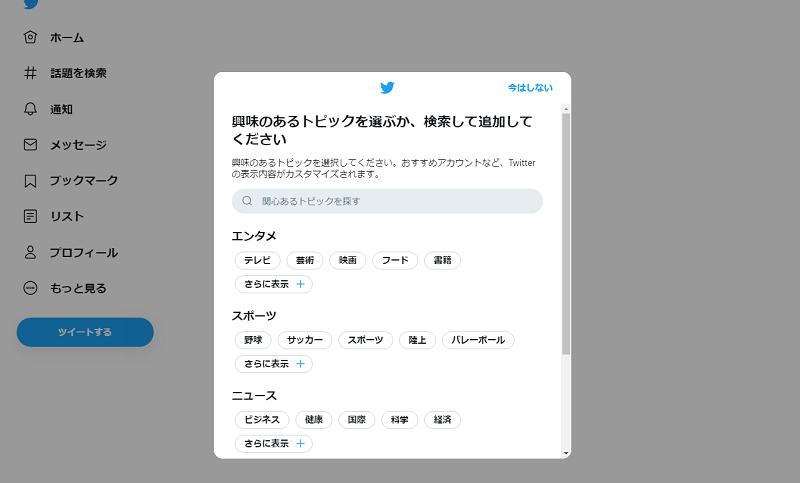 twittertouroku-10
