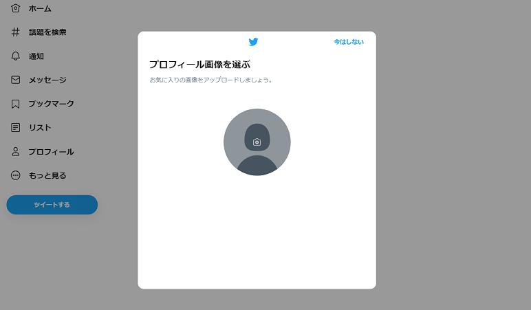 twittertouroku-7